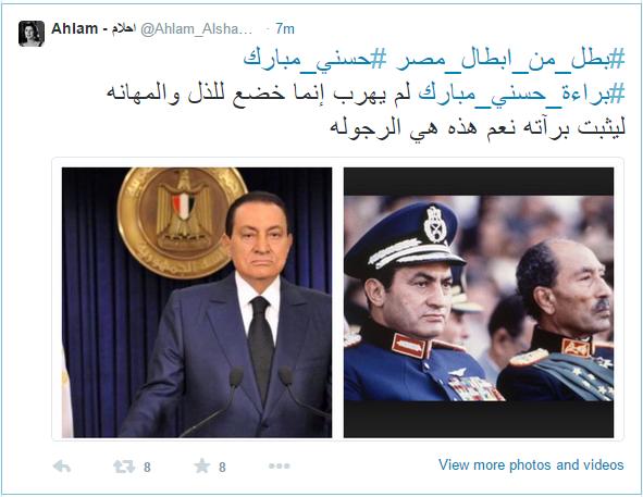 بالصور احلام لمبارك بعد براءته هي دى الرجولة