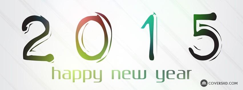 ��� ������ ��� 2015 , ������ ��� ��� ����� �������� 2015