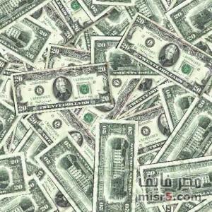 سعر الدولار في السوق السوداء في مصر اليوم الاربعاء 10/12/2014
