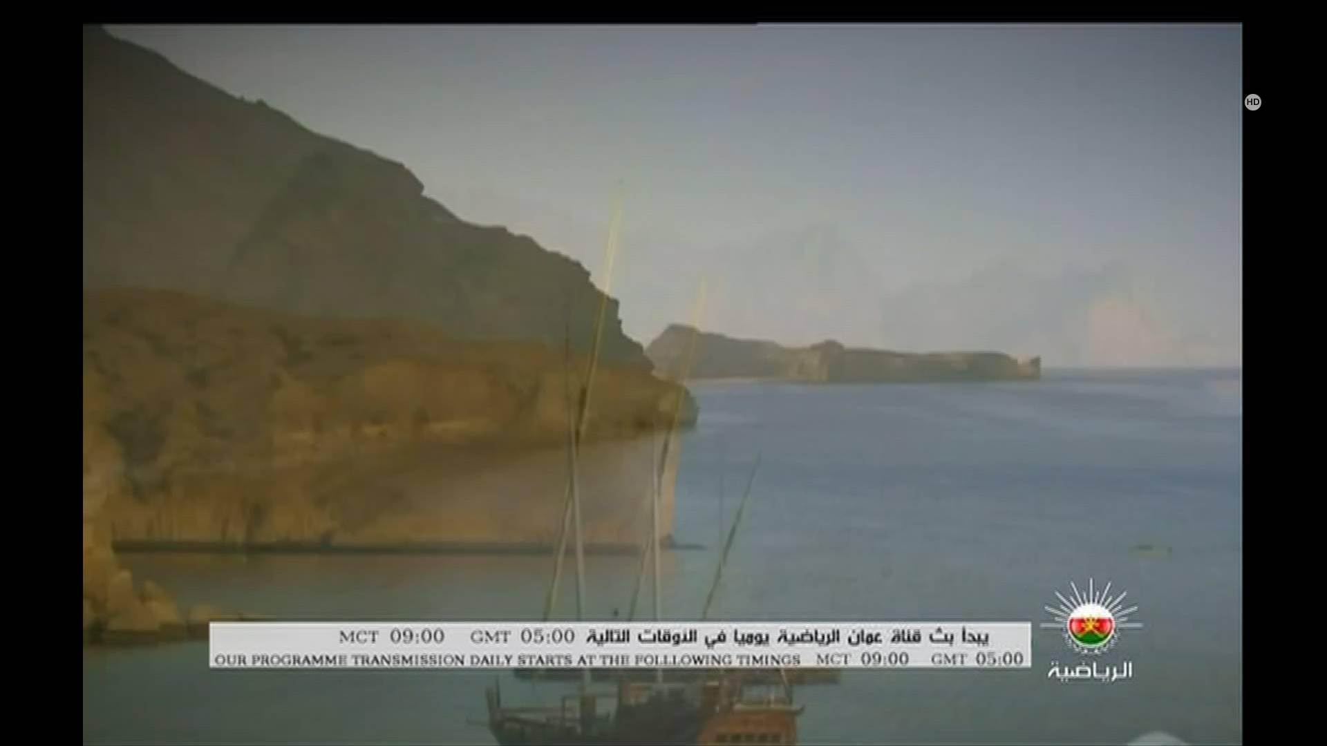 احدث تردد قناة عمان سبورت اتش دى OMAN TV Sport HD قنوات الرياضة العربية الجديدة hd