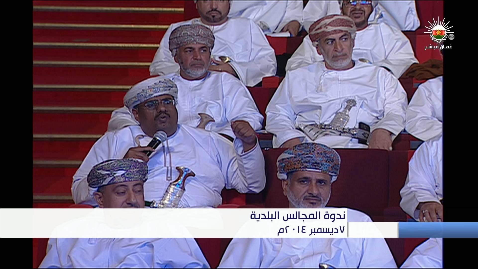احدث تردد قناة عمان تي في لايف اتش دي OMAN TV LIVE HD قنوات دولة عمان