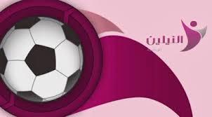 احدث تردد قناة النيلين الرياضية Neelain Sports قنوات الرياضة السودانية