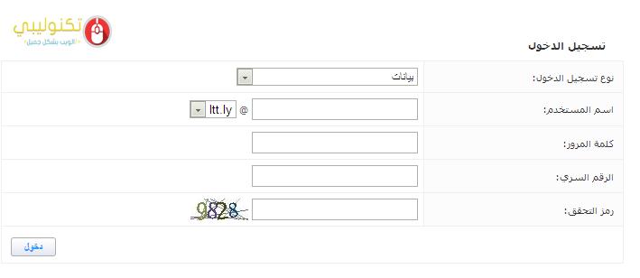 طريقة تفعيل خدمة بكيفك ليبيا ماكس , بالصور تفعيل خدمة بكيفك 2015