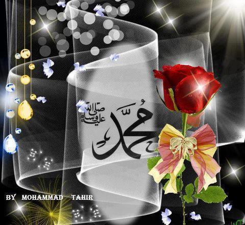 مراسم غسل خصلات شعر سيدنا رسول الله صلى الله عليه وآله وسلم