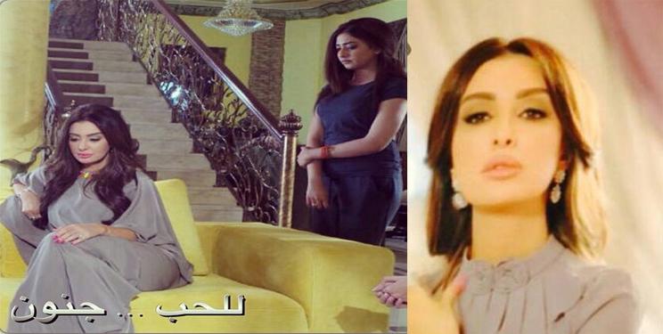 صور مسلسل للحب جنون , صور الفنانات في المسلسل الخليجي للحب جنون 2015