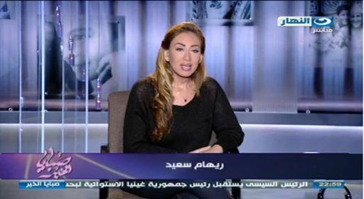 يوتيوب ريهام سعيد في صبايا الخير اليوم الاربعاء 10-12-2014 حلقة الجن