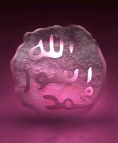 صور اسلاميه مكتوب عليها ايات احاديث كلمات اسلامية رائعة