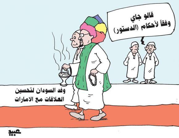 كاريكاتير سوداني حول سفر شيخ الامين