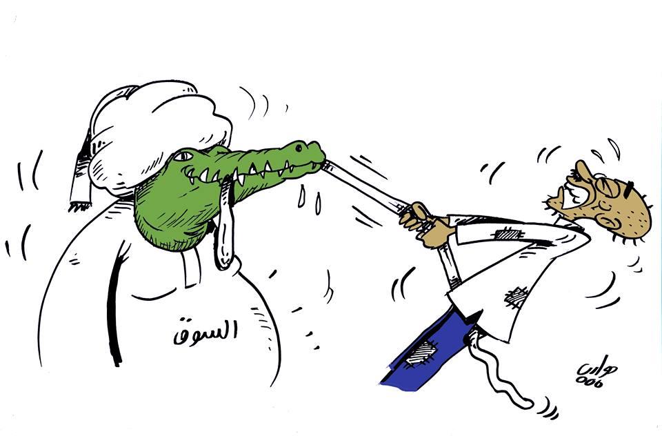 كاريكاتير غلاء الاسعار في السوق السوداني