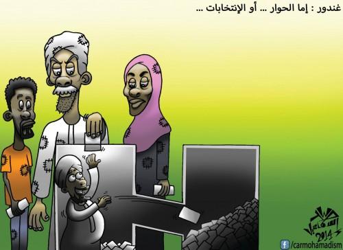 كاريكاتير سوداني عن إنتخابات الرئاسة السودانية