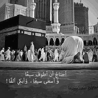 صور دعاء أدعية مصورة للفيس - خلفيات اسلامية قرانية جديدة عالية الجودة
