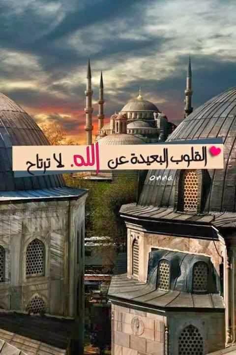 بوستات اسلامية منوعة - احدث دعاء أدعية , ربي اغفر لي ولوالدي