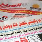 اخبار الرياضة السودانية اليوم الاثنين 15/12/2014