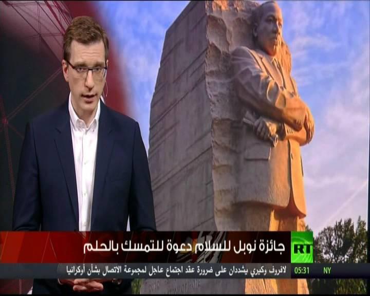 احدث تردد قناة روسيا اليوم RT Arab قنوات الاخبار العربيه