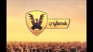 ���� ���� ���� ������ Qadsawy TV ����� ������ ������