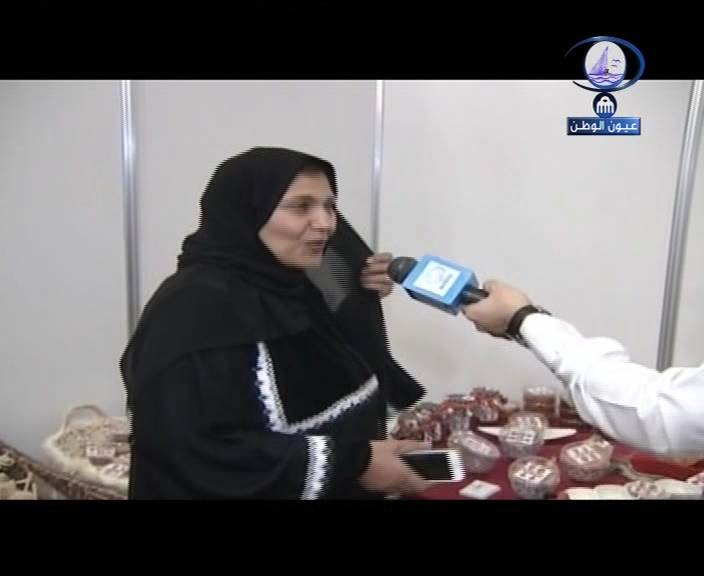 احدث تردد قناة عيون الوطن Oyoon Alwatan تلفزيونيه خليجيه عن الاسرة