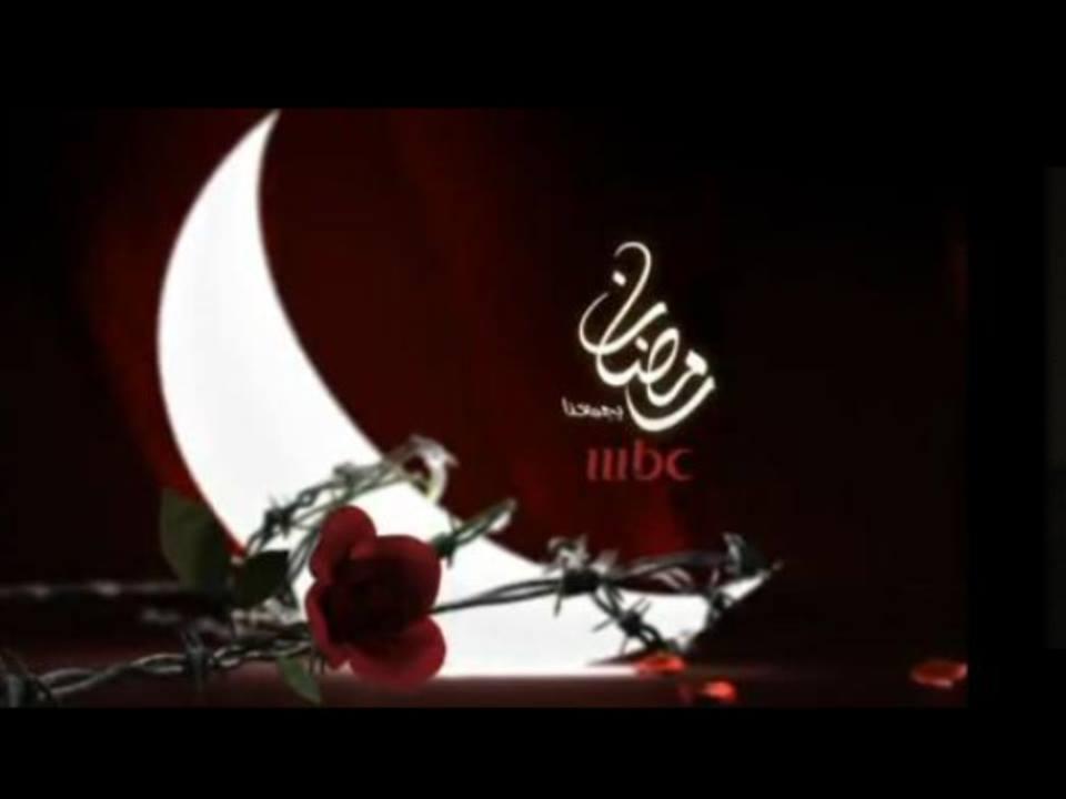 صور رمضان يجمعنا 2018 , خلفيات رمضان يجمعنا 2018