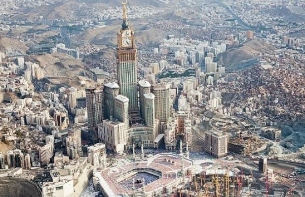فندق برج الساعة مكة المكرمة ، المملكة العربية السعودية