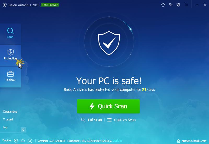 تحميل اسهل برنامج مضاد الفيروسات الوحيد الداعم لنظام التشغيل ويندوز xp فى 2015