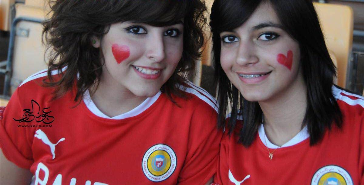 صور بنات البحرين , Photos girls bahrain