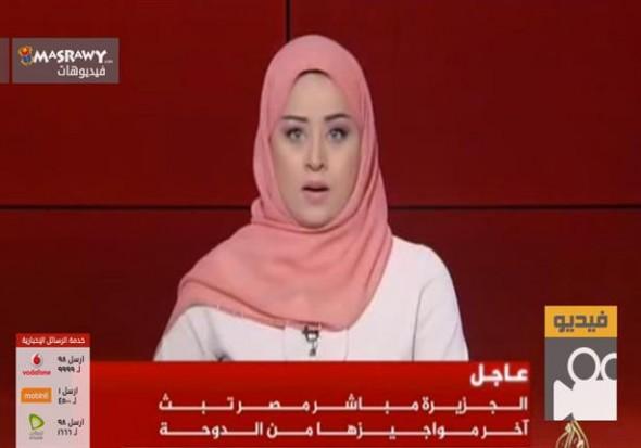 توقف بث قناة الجزيرة مباشر مصر بشكل مؤقت