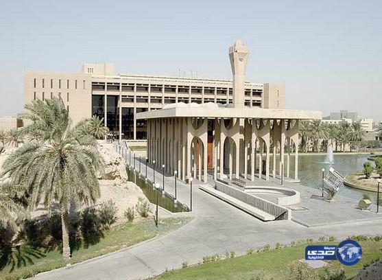 وظائف رجالية اليوم 3-3-1436 , وظائف نسائيه الخميس 25-12-2014