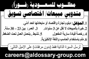 وظائف جريدة الاهرام اليوم الاحد 28-12-2014 , وظائف خالية بجريدة الاهرام 2015
