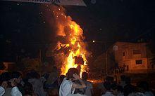 حرق الدمى بمناسبة رأس السنة في الأرجنتين