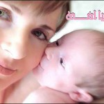 ����� ��� ���� Mother�s Day SMS Messages