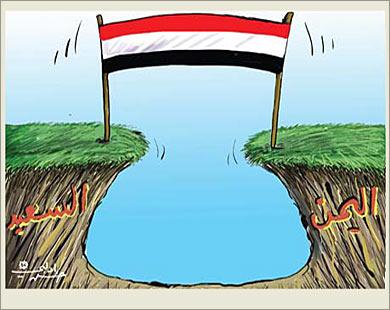 كاريكاتير صحيفة البيان الإماراتية