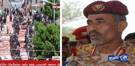 أعتقال اللواء محمود الصبيحي وزير الدفاع اليمني في منطقة الحوطة 2015