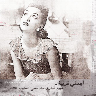 رمزيات بنات حزينة بدون حقوق , رمزيات بنات حزينه من لستتي