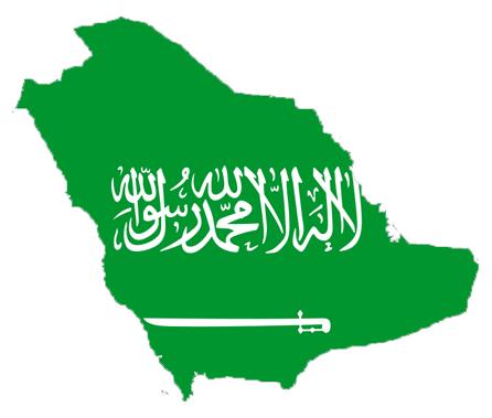 علم السعودية مزخرف