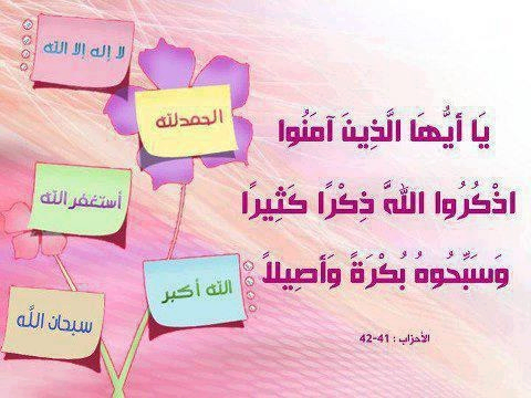 ����� ����� ����� �� ������� � ����� ���� ���� Wise Sayings