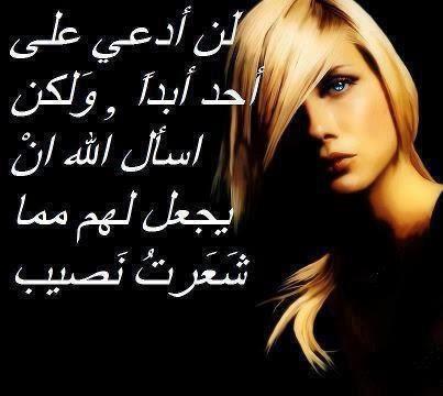 بوستات فيس بوك الحب وطريق العشق والرومانسيه posts facebook Road love