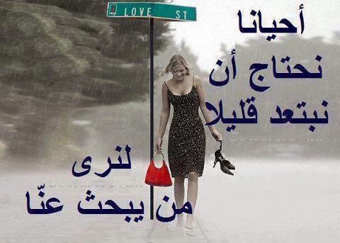 ������ ��� ��� ���� ����� ����� ����������� posts facebook Road love