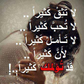 بوستات فيس بوك حب والارتياح للعشق والرومانسيه posts facebook Satisfaction