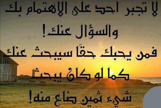 بوستات فيس بوك حب وانتظار العشق posts facebook passion