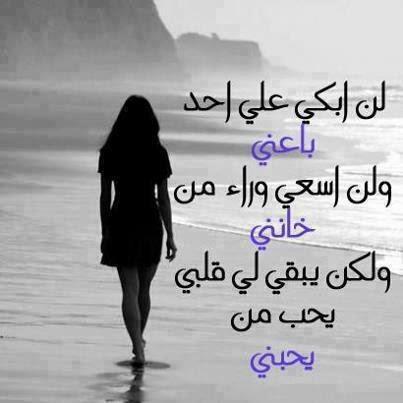 بوستات فيس بوك الحب والخيانه posts facebook Love