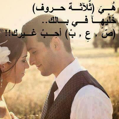 ������ ��� ��� ���� �������� posts facebook Love