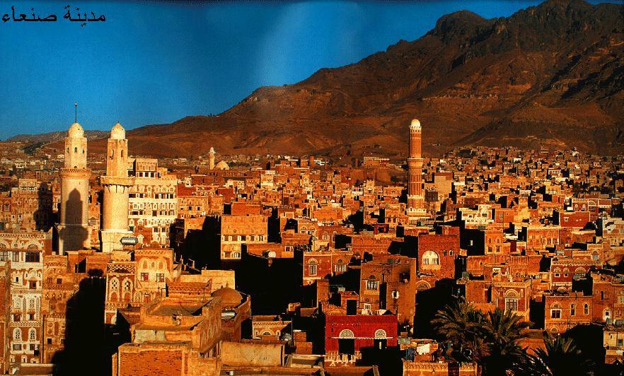 قصيدة اثبتي صنعاء عبدالرحمن العشماوي , اشعار عن صمود اليمن