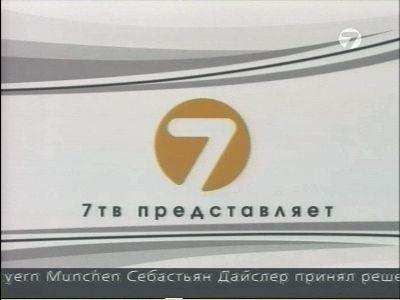 ������ ������ ���� ����� ������ express-am22
