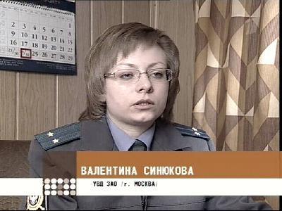 ترددات وقنوات وصور القمر الروسي express-am22