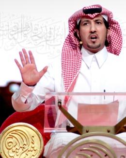 السيرة الذاتية الشاعر زياد بن حجاب
