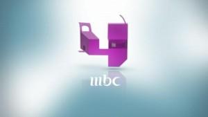 تردد قناة ام بي سي 4 MBC 4 HD على النايل سات