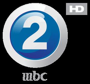 تردد قناة ام بي سي 2 للافلام MBC 2 HD القنوات المتخصصة بالأفلام
