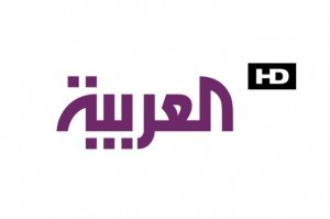 ���� ���� ������� ����� ������ Al Arabiya HD ��� ���� ���