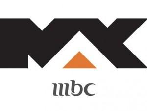 تردد قناة ام بي سي ماكس اتش دي MBC Max HD على نايل سات