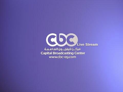 تردد قناة CBC2 , تردد قناة CBC Drama , تردد قناة العربية دراما , ترددات النايل سات