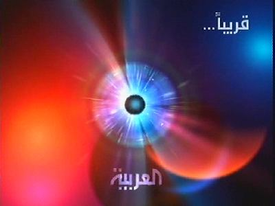 تردد قنوات MBC علي قمر عرب سات Badr 4 26.0 E